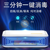 N95口罩UV強紫外線手機消毒器眼鏡美妝工具消毒殺毒機便攜消毒盒 MKS薇薇