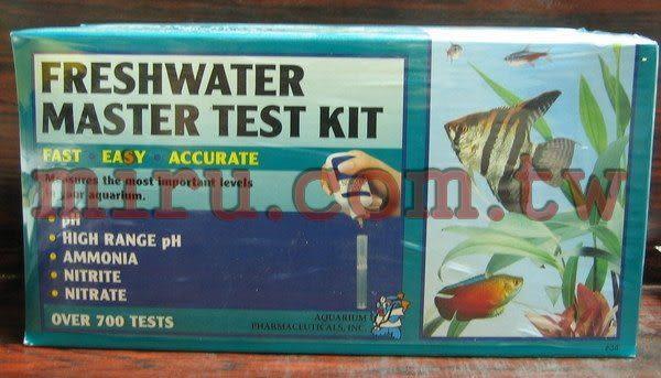 【西高地水族坊】美國魚博士API 淡水缸全套測試組(FRESHWATER MASTER TEST KIT)