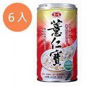 愛之味 薏仁寶 340g (6罐)/組