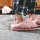 毛毛絨棉拖鞋女冬季厚底增高鞋網紅ins少女心可愛松糕拖鞋女 【快速出貨】