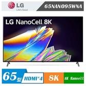 LG 65NANO95WNA 65型 一奈米 8K AI語音物聯網電視