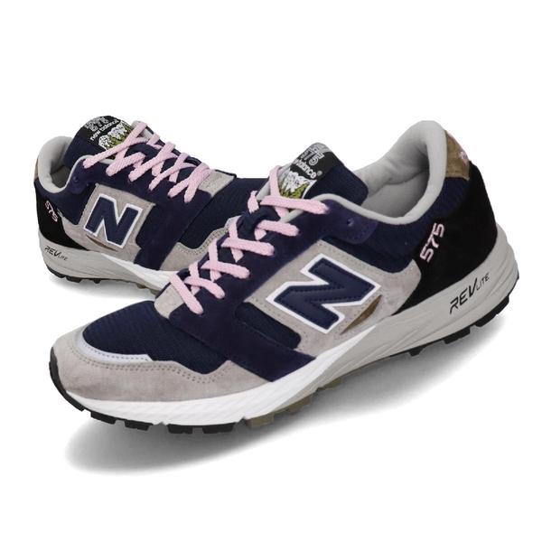 New Balance 慢跑鞋 NB 575 Haze Pack 灰 藍 男鞋 運動鞋 英國製 【ACS】 MTL575NLD