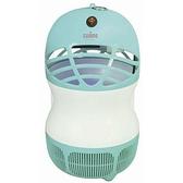 聲寶光觸媒吸入式捕蚊燈MLS-W1105CL【愛買】
