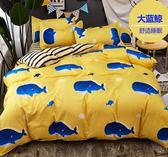 夏季床上用品四件套2.0床單人被套1.5米1.8m全棉雙人純棉3三件套4第七公社