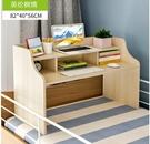 床上書桌床上小桌子簡易