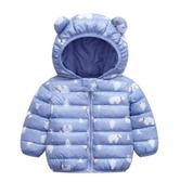 兒童外套 兒童衣服秋冬0一3歲女寶寶外套冬裝男童棉衣新生幼兒加厚保暖服【快速出貨八折下殺】