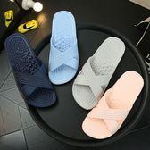 家用拖鞋按摩腳底女夏男室內保健足底穴位浴室防滑軟底居家四季