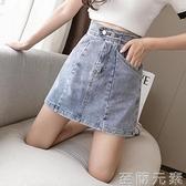 牛仔半身裙女年夏季新款時尚高腰顯瘦a字裙薄款短裙包臀裙子 至簡元素
