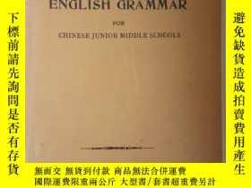 二手書博民逛書店《新制初中英文法教科書》罕見中華民國二十二年Y9762 邵鬆如