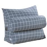 靠枕靠枕帶頭枕床頭靠墊背三角抱枕 沙發辦公室飄窗腰枕腰靠護腰枕頭部落