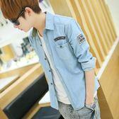 職業襯衫 新款牛仔襯衫男長袖修身韓版襯衣男學生帥氣外套潮流衣服 探索先鋒