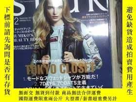二手書博民逛書店SPUR罕見2013 12 (日文) (019)Y180897