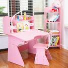 加大桌椅 桌子 椅子 學習書桌椅 電腦桌...