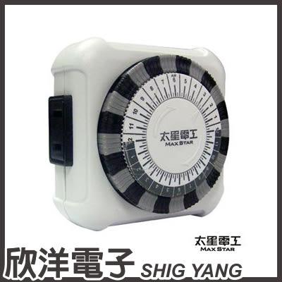 太星電工 省電家族家用 2P / 2孔 機械式定時器 OTM406