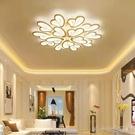 吸頂燈 新款客廳燈led圓形燈飾臥室燈書房燈餐廳燈高檔大氣創意簡約現代 洛小仙女鞋