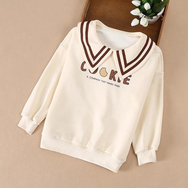 女童加絨長袖t恤2020新款大童秋冬打底衫洋氣12兒童加厚上衣15歲 小艾新品