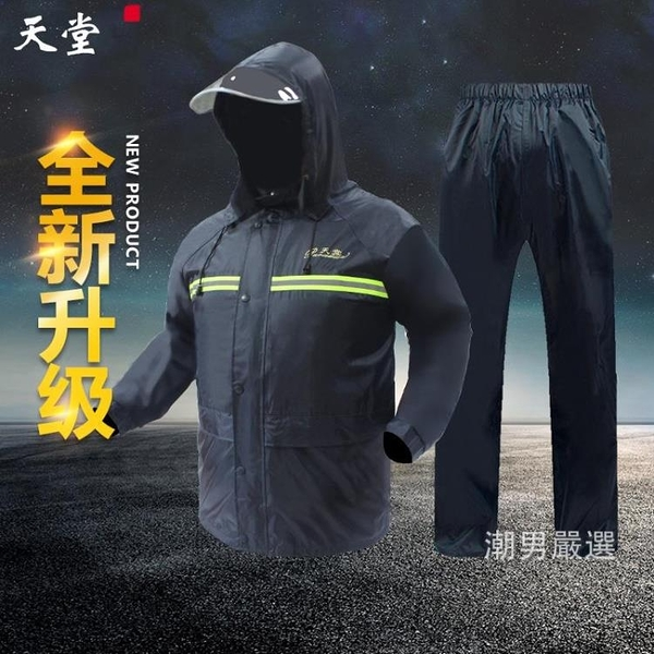 雨衣雨褲套裝電動車男女成人雙層加厚雨披分體摩托車雨衣騎行S-3XL