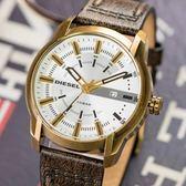 DIESEL 義大利復古風皮革腕錶 DZ1812 熱賣中!