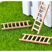CARMO木質小樓梯/階梯多肉微景觀 盆栽裝飾【A014006】