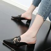 網紅包頭拖鞋女外穿新款夏季中跟粗跟半拖鞋高跟涼拖ins潮鞋「時尚彩紅屋」