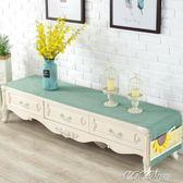 桌巾 簡約電視櫃蓋巾布長方形餐桌布家用布藝鞋櫃邊櫃茶幾墊防塵多用巾 新品