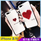 愛心玻璃款 iPhone iX i7 i8 i6 i6s plus 玻璃背板手機殼 愛心吊繩掛繩 黑邊軟框 保護殼保護套 防摔殼