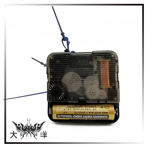 ◤大洋國際電子◢ 掛鐘靜音機芯石英鐘雙面電子十字繡時鐘模組 1332 電池另購 (請先留言詢問)