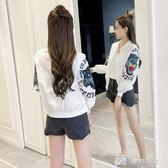 薄外套 亮片chic棒球服飛行服夾克刺繡虎頭外套寬鬆女 娜娜小屋
