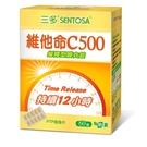 【三多生技】維他命C500緩釋型膜衣錠 x3盒(60錠/盒)~送保健隨身包20錠