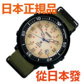 新品 免運費 日本正規貨 SEIKO Prospex  LOWERCASE Field master 太陽能鐘 男士手錶 SBDJ029