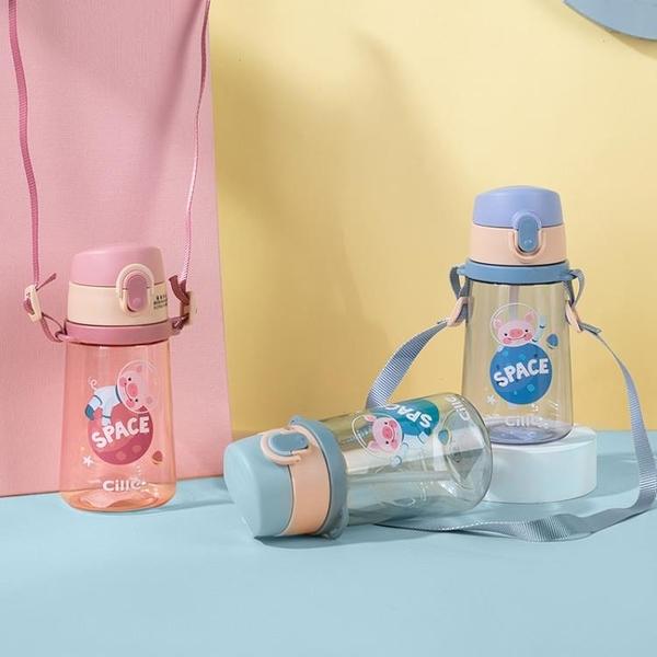 兒童水杯吸管杯防漏背帶吸管水壺飲水杯【淘嘟嘟】