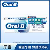 歐樂B牙齦與琺瑯質雙效修護牙膏-清新75ml
