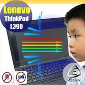 ® Ezstick Lenovo ThinkPad L390 防藍光螢幕貼 抗藍光 (可選鏡面或霧面)