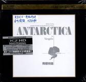 【停看聽音響唱片】【K2HD】Vangelis:南極物語