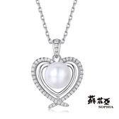 蘇菲亞SOPHIA - 愛心造型珍珠項鍊