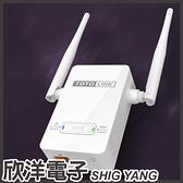 TOTOLINK 無線訊號強波器/WIFI中繼強波器 (EX200)