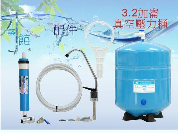 【龍門淨水】50加RO逆滲透純水機(100型).軟水器.淨水器.濾水器(貨號H8009)