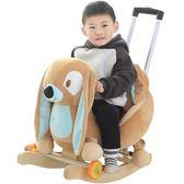 兒童音樂木馬搖馬嬰兒寶寶搖椅實木帶搖搖車 女孩周歲禮物 igo初語生活館