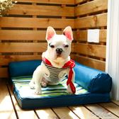 狗窩沙發墊子中型大型犬泰迪金毛狗床寵物用品·花漾美衣 IGO