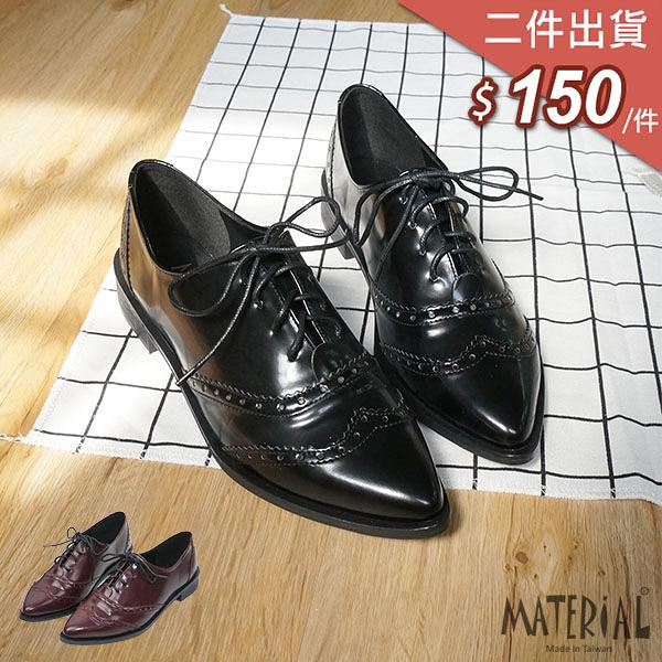 包鞋 亮皮雕花尖頭包鞋 MA女鞋 T2034