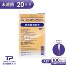 【勤達】未滅菌普通棉棒 100支/包x20包/袋-A39 醫療棉棒、傷口清洗、上藥護理、棉花棒
