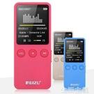 隨身聽 可外放的MP3MP4播放器迷你學生用插卡隨聲聽可看小說學習英語聽力超長待機 雙12