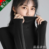 T恤 黑色半高領打底衫女春秋冬2021新款上衣百搭長袖內搭寬鬆白色T恤 薇薇
