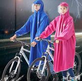 自行車雨衣女騎行帶袖學生單人加大加厚雨披男成人電動防水 QQ10031『bad boy時尚』