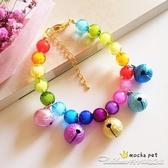 狗狗寵物項鍊貓咪項圈飾品彩虹色貓咪狗狗糖果色鈴鐺項鍊掛飾 阿卡娜