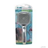 淋浴套裝單功能淋浴花灑頭沐浴噴頭浴室蓬蓬頭衛浴配件 原本良品