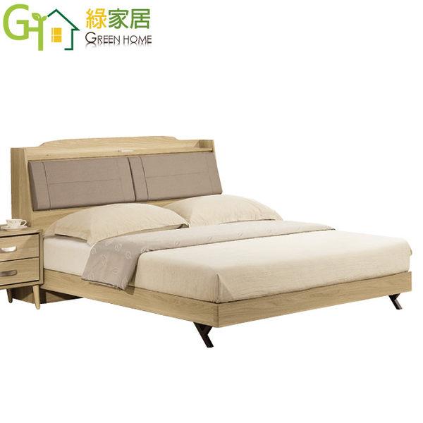 【綠家居】曼卡森 時尚5尺木紋亞麻布雙人床台組合(床頭箱+床底+不含床墊)