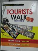 【書寶二手書T2/語言學習_YID】Tourists walk : 觀光暢行英語通_春香