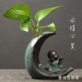 花瓶 創意綠蘿水培水養植物器皿家居辦公室裝飾插花小清新擺件 AW4992『愛尚生活館』