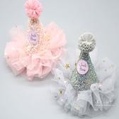 閃亮帽子生日派對造型髮夾 兒童髮飾 髮夾